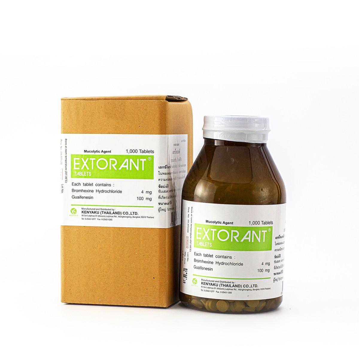 chloroquine phosphate api manufacturers india